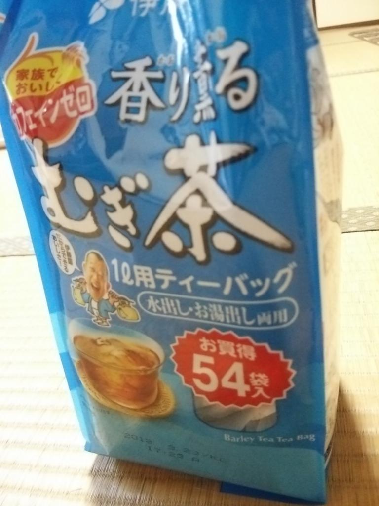 f:id:naminonamimatsu:20170529120022j:plain