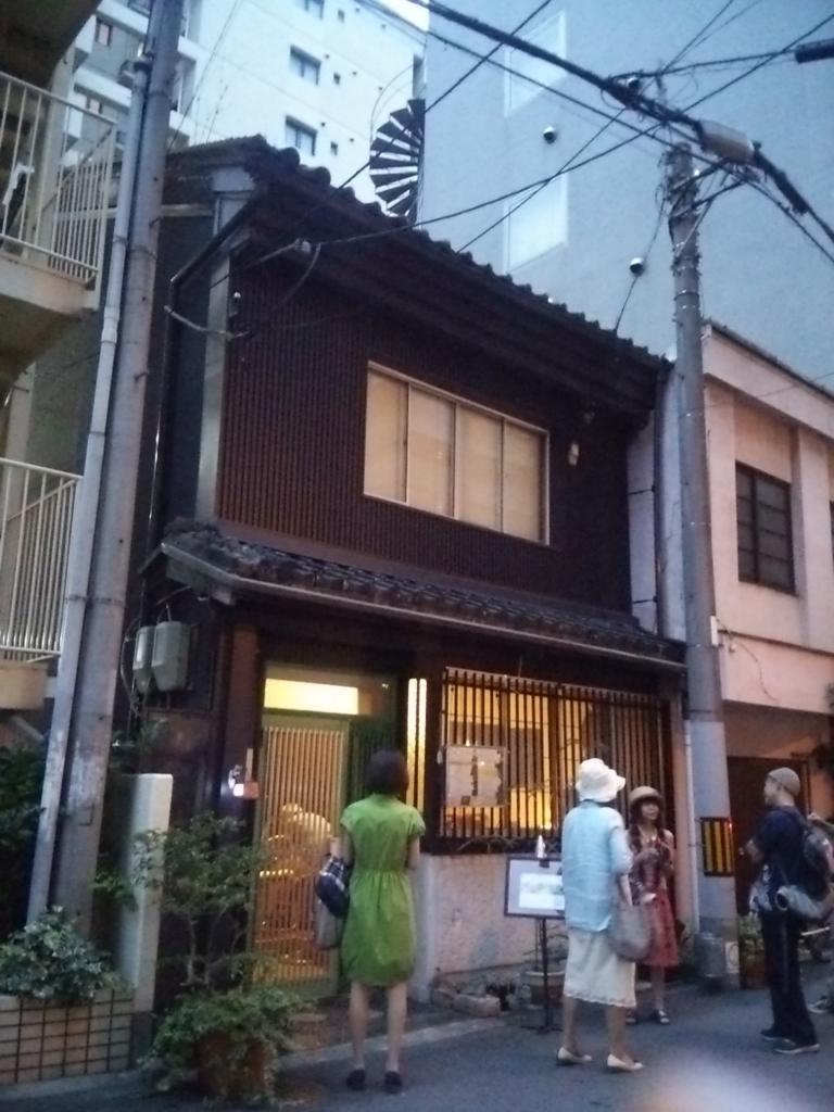f:id:naminonamimatsu:20170701121520j:plain
