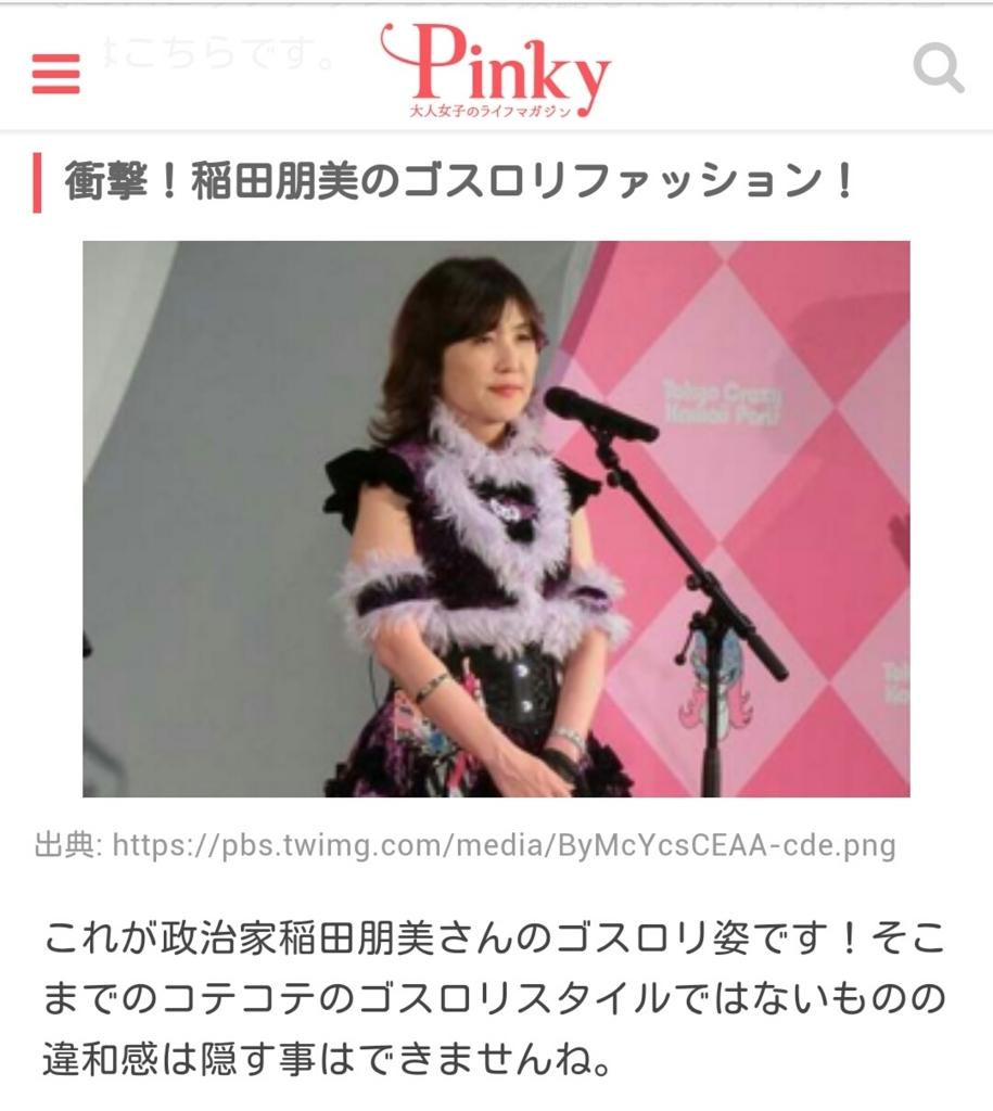 f:id:naminonamimatsu:20170707190847j:plain