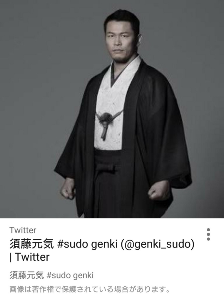 f:id:naminonamimatsu:20170804222625j:plain