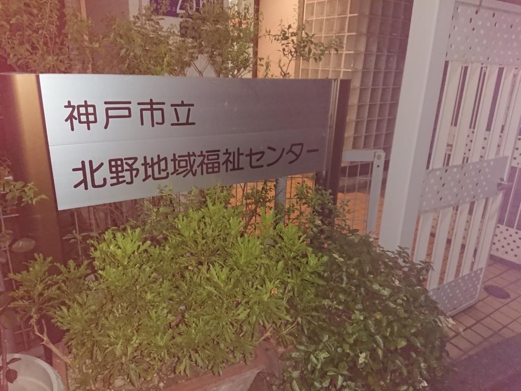 f:id:naminonamimatsu:20170805173652j:plain