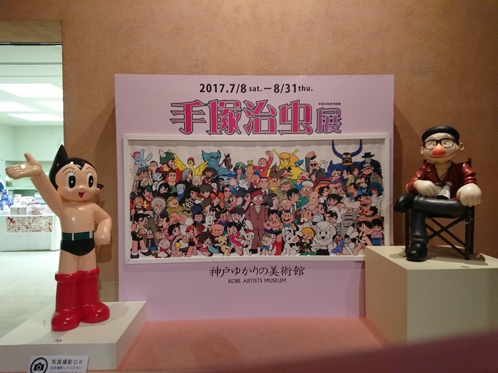 f:id:naminonamimatsu:20170813152618j:plain