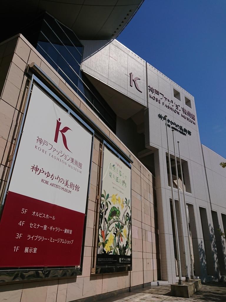 f:id:naminonamimatsu:20170813152703j:plain