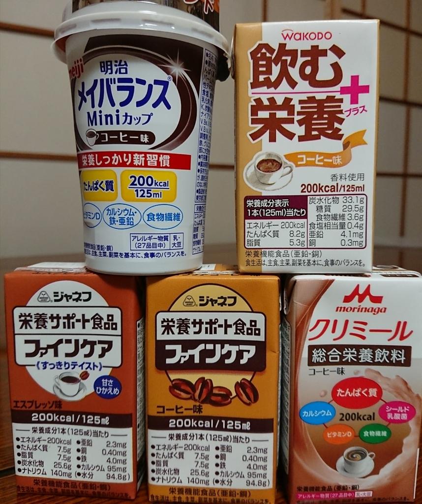 f:id:naminonamimatsu:20170814122053j:plain