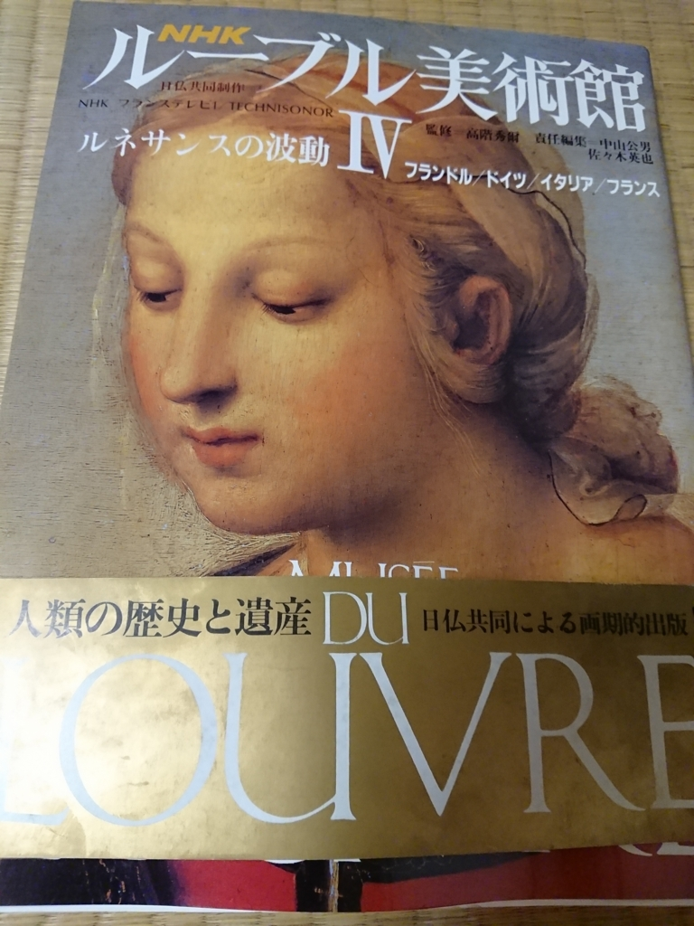 f:id:naminonamimatsu:20170903104140j:plain