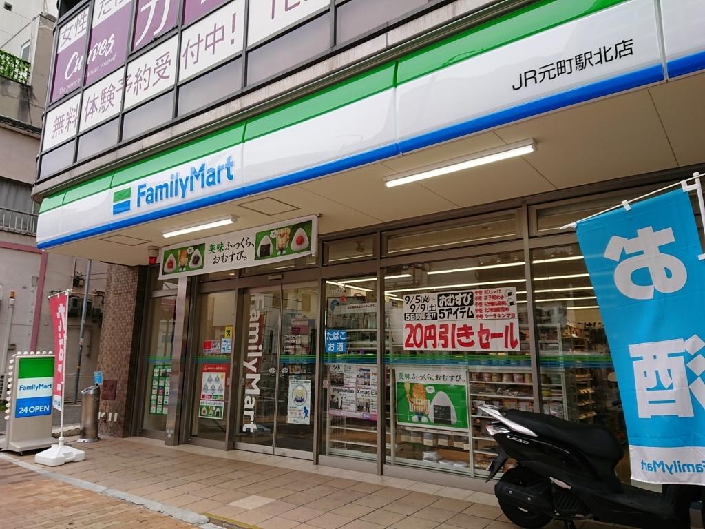 f:id:naminonamimatsu:20170910111951j:plain