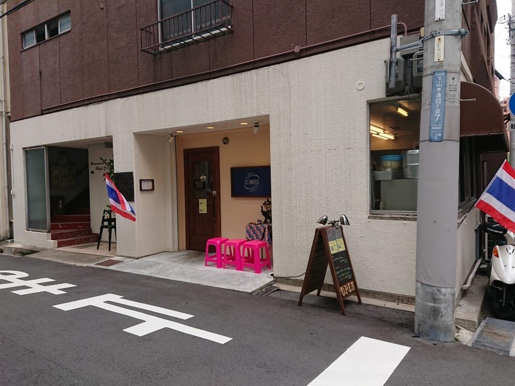 f:id:naminonamimatsu:20170924133744j:plain