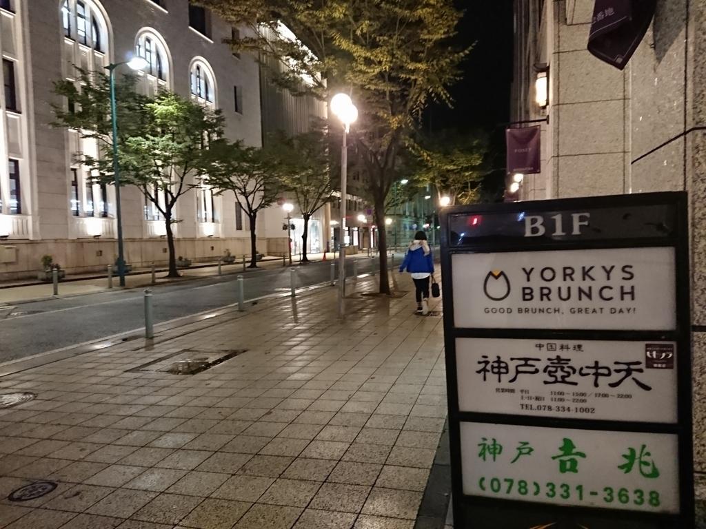 f:id:naminonamimatsu:20171017121625j:plain