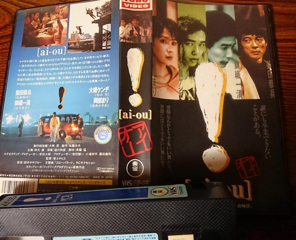 f:id:naminonamimatsu:20171022153120j:plain