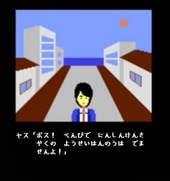 f:id:naminonamimatsu:20171112153141j:plain
