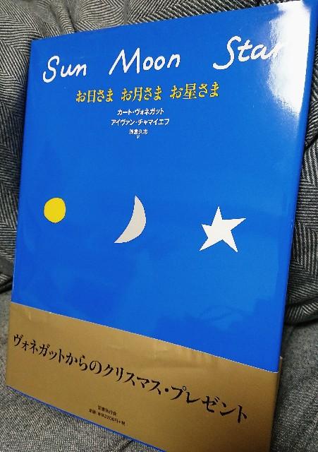 f:id:naminonamimatsu:20171212203705j:image
