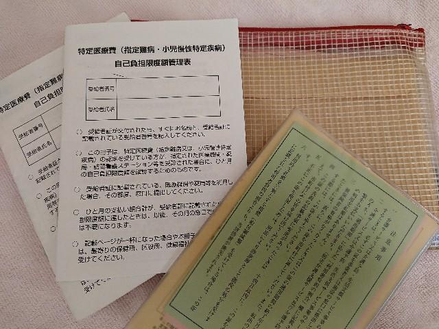 f:id:naminonamimatsu:20180307190016j:image