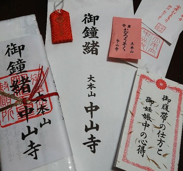 f:id:naminonamimatsu:20180329224242j:image