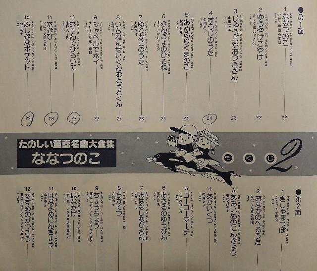 f:id:naminonamimatsu:20180914144703j:image