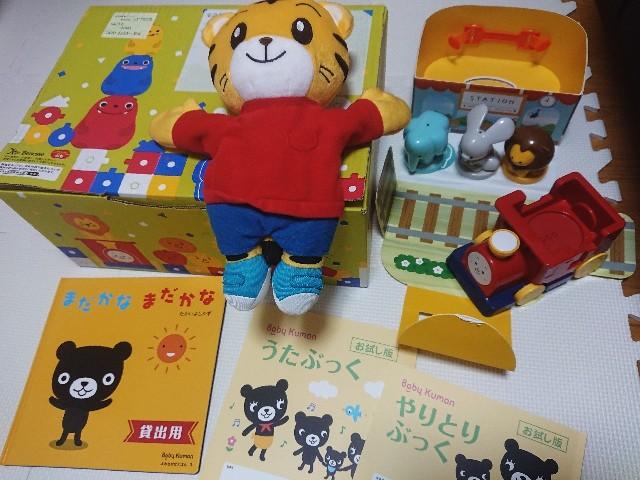 f:id:naminonamimatsu:20190420234626j:image
