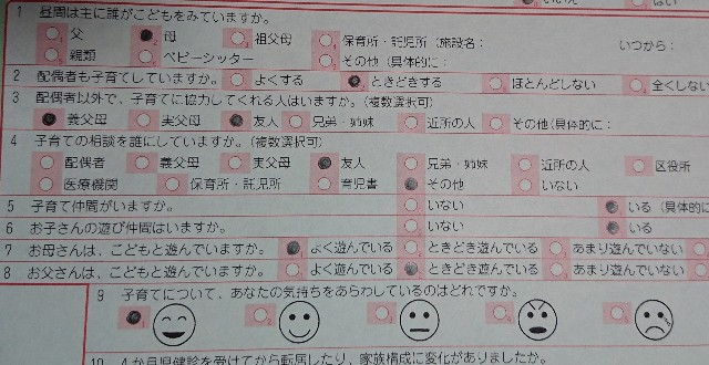 f:id:naminonamimatsu:20191028160100j:image