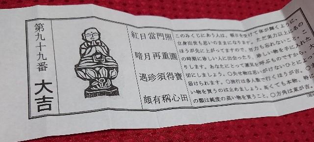 f:id:naminonamimatsu:20200108235316j:image