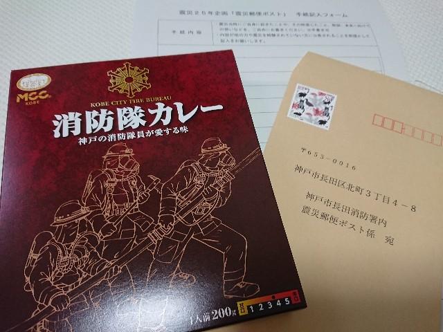 f:id:naminonamimatsu:20200117150521j:image