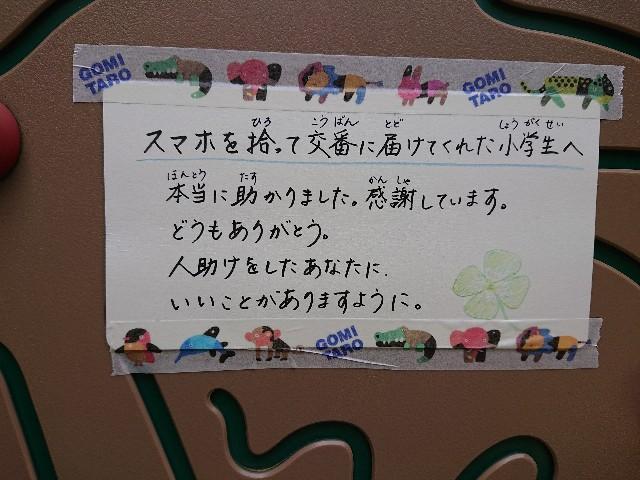 f:id:naminonamimatsu:20200529225051j:image