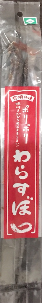 f:id:naminori_iruka:20170522235918j:image