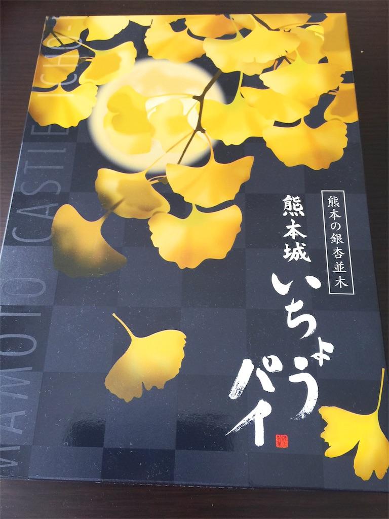 f:id:naminori_iruka:20170619114547j:image
