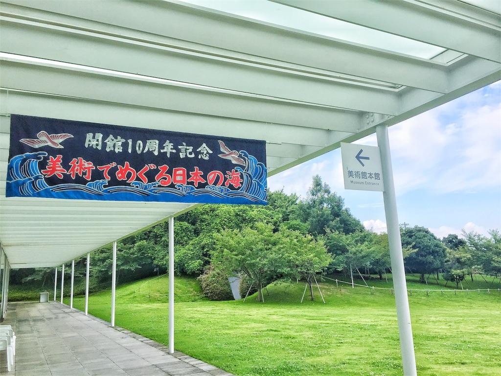 f:id:naminori_iruka:20170819223426j:image