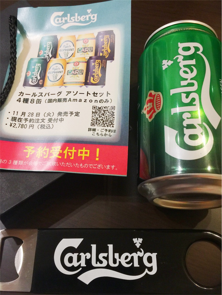 f:id:naminori_iruka:20171025205928j:image