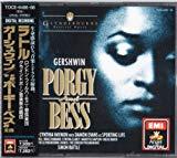 ガーシュウィン:歌劇「ポーギーとベス」全曲