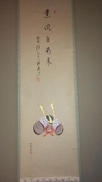 f:id:namitofuu:20210511131634j:image