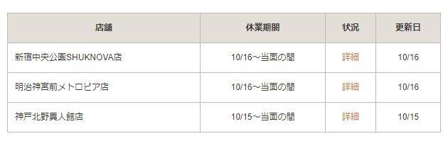 f:id:namiumi:20201017233953j:plain