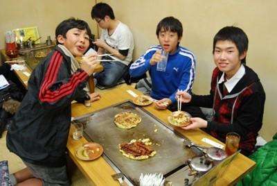 f:id:namiyou:20091121181224j:image
