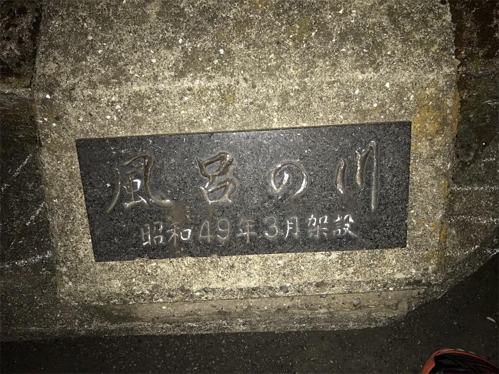 f:id:namnchichi:20170320024356j:plain