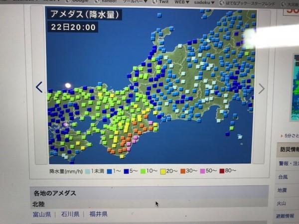 f:id:namnchichi:20171022205034j:plain