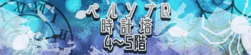 f:id:namomaru:20181117235737j:plain