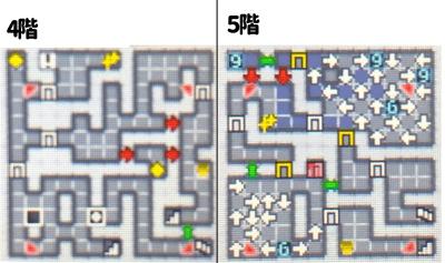 f:id:namomaru:20181117235758j:plain