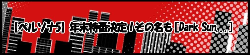 f:id:namomaru:20181118000135j:plain