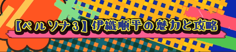 f:id:namomaru:20181118000512j:plain