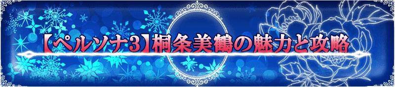 f:id:namomaru:20181118000627j:plain