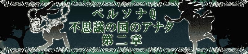 f:id:namomaru:20181118000940j:plain