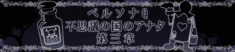 f:id:namomaru:20181118001038j:plain
