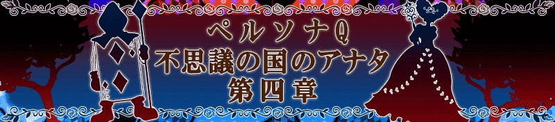 f:id:namomaru:20181118001148j:plain