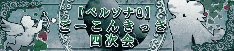 f:id:namomaru:20181118001457j:plain