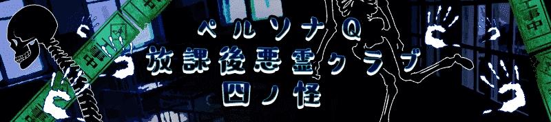 f:id:namomaru:20181118002151j:plain