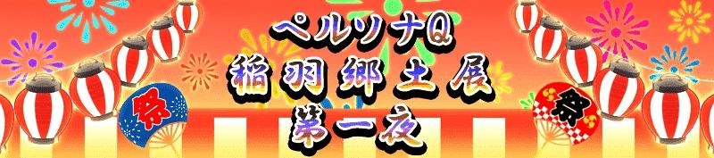 f:id:namomaru:20181118002311j:plain