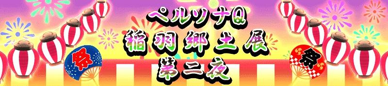 f:id:namomaru:20181118002404j:plain