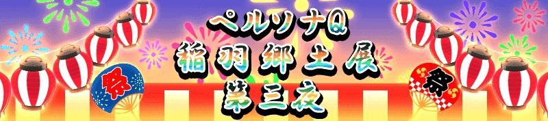 f:id:namomaru:20181118002454j:plain