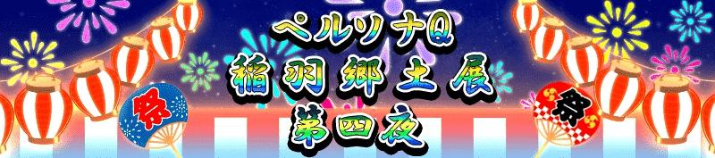f:id:namomaru:20181118002546j:plain