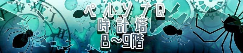 f:id:namomaru:20181118154333j:plain