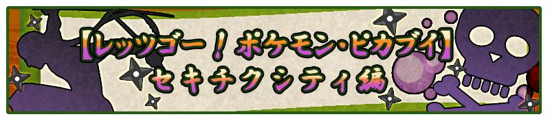 f:id:namomaru:20181128215846j:plain