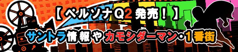 f:id:namomaru:20181130171420j:plain